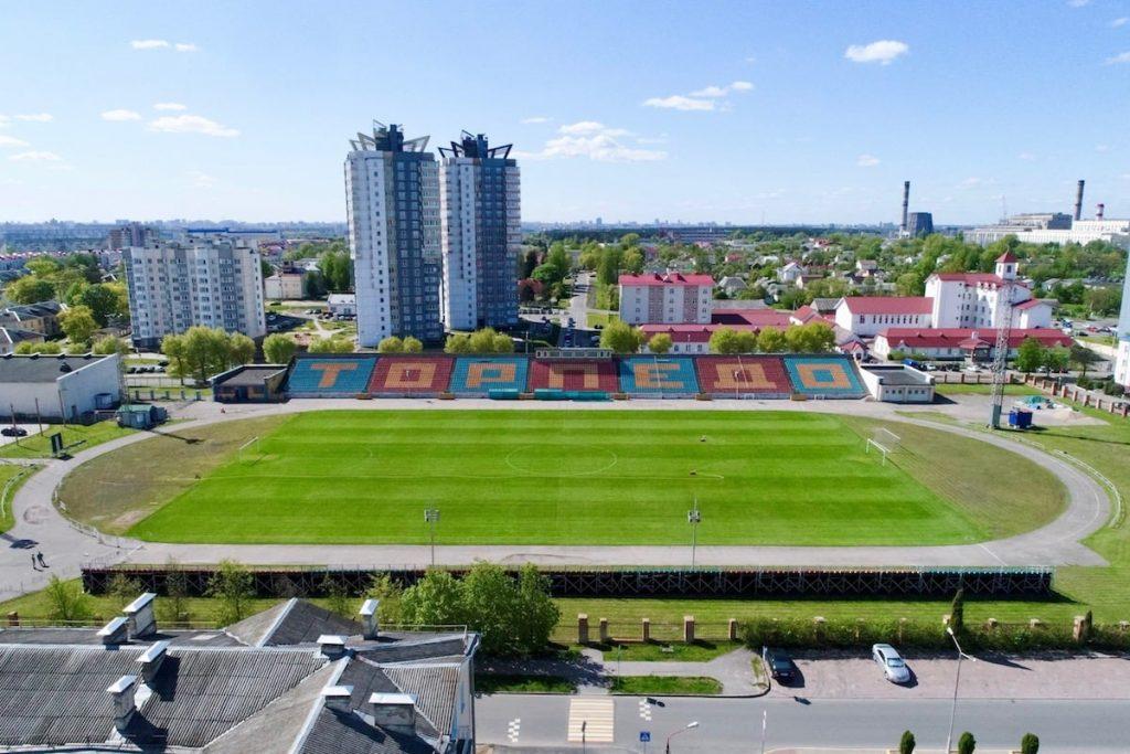 Стадион Торпедо