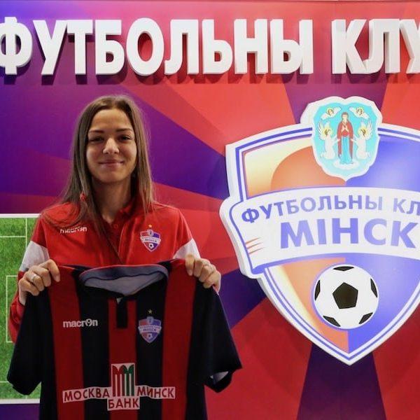 Анна Козюпа
