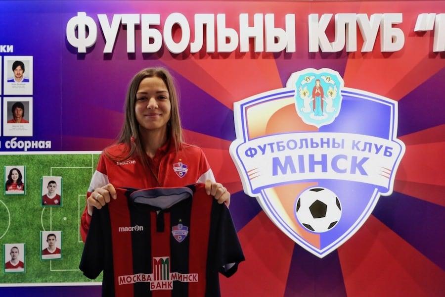 Anna Kozyupa