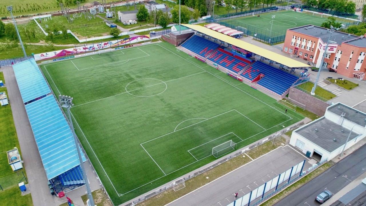 Стадион ФК Минск