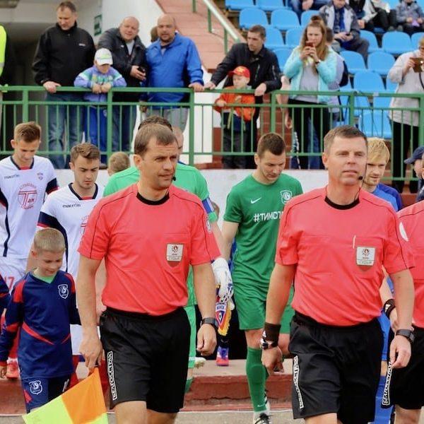 Vitebsk - Minsk