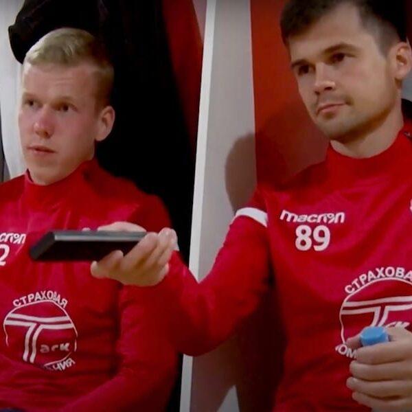 Динамо - ФК Минск