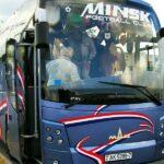 Автобус на выезд