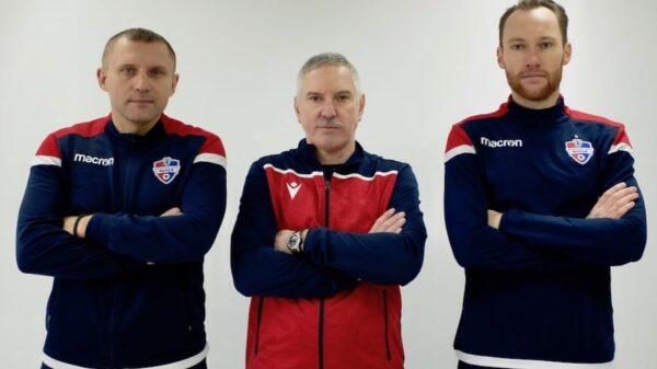 Тренеры фк Минск