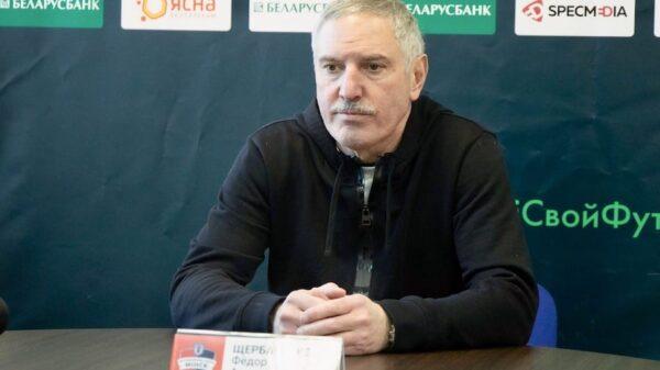 Ф. Щербаченко